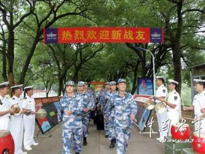 浙江江山海军训练基地 东海舰队某训练基地迎来了今年海军首批30名新兵