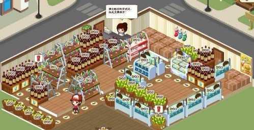 qq超市4格货架_qq超市货架升级辅助 QQ超市快度升级高级货架小技巧 - 娱乐八卦 ...