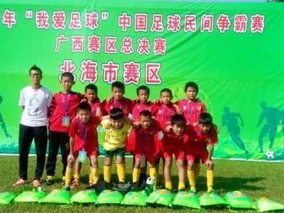广西足球队 广西所有的足球队都在这里了