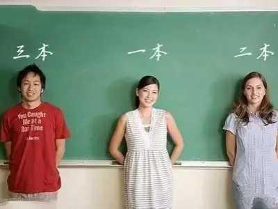 上大学网三批 大学一本、二本、三本的区别
