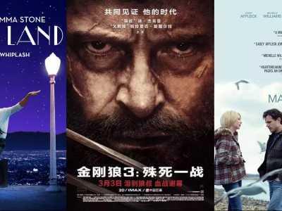 2017最新好看伦理电影 2017年目前为止最好看的10部高分电影都在这