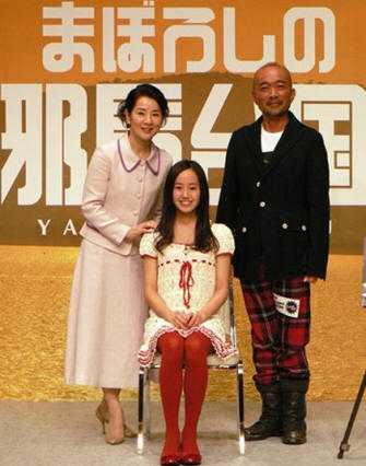 吉永小百合京都宣传新片 坦言自己已经衰老