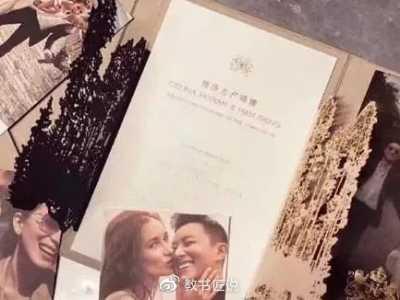 刘洲成模仿希澈 韩庚结婚喜帖爆出