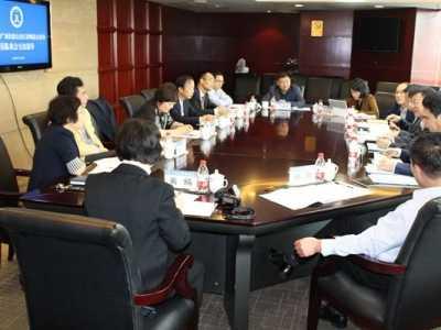 广西律师协会 广西壮族自治区律师协会来访本会