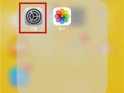 苹果系统查看版本 如何查看苹果手机的版本