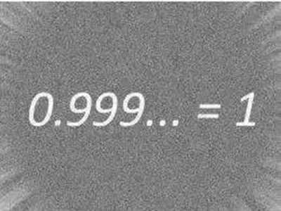 0.99999和1 诡异的数学题你能否解开