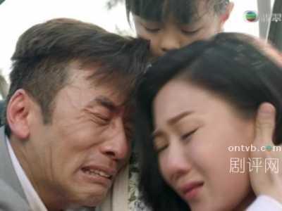 唐文龙老婆 《溏心风暴3》唐文龙同陈敏之分手
