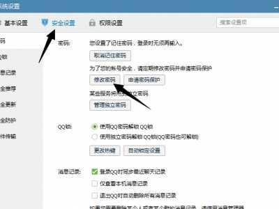空间被举报怎么办 QQ空间被举报了怎么解封
