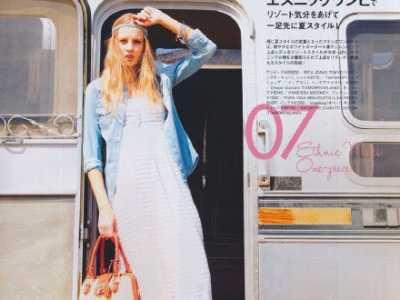 白色连衣裙搭配 如何用外套搭配连衣裙