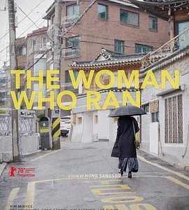 演员李恩美个人资料 李恩美Eun-mi Lee的演员作品