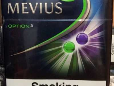 mevius蓝莓爆珠 MEVIUS欧盟七星蓝莓薄荷双爆「方盒装」