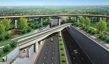 道路工程招标文件 道路工程施工招标文件