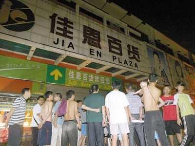 天河区上元岗佳恩超市 广州天河区一家超市疑被放置爆炸物