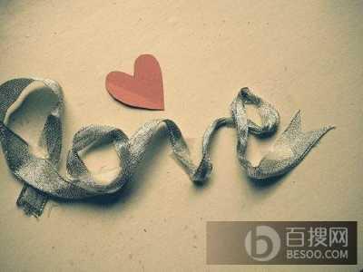 爱心的唯美图片 浪漫唯美love爱心图片